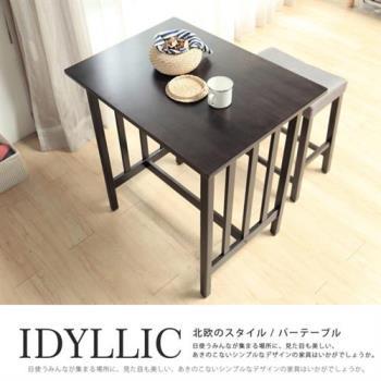 【H&D】IDYLLIC 北歐日式吧台餐桌/吧台桌-黑色