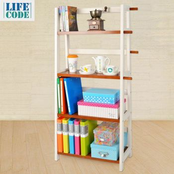 【LIFECODE】四層梯形松木實木置物架/書架