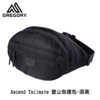 ~美國Gregory~Ascend Tailmate日系休閒側背包 ^#45 深黑