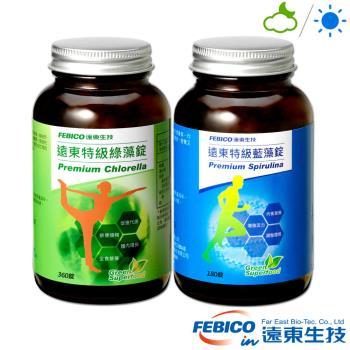 遠東生技 特級藍綠藻2瓶組(藍藻500mg*180錠+特級綠藻500mg*360錠)