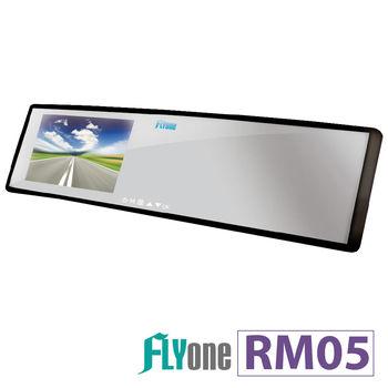FLYone RM05【單機版】無線胎壓偵測+廣角曲面+GPS軌跡 後視鏡型行車記錄器  專利認證:M497610 / D167774