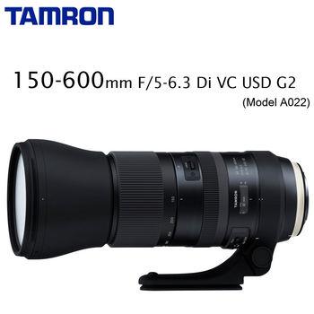 TAMRON SP 150-600mm F/5-6.3 Di VC USD G2 (Model A022) 公司貨