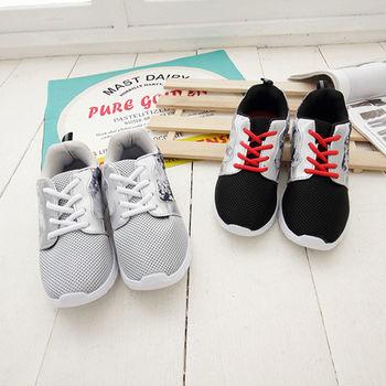 《DOOK》繽紛女孩輕量健走休閒鞋 (多款任選均一價)