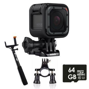 GoPro HERO 5 Session 64G高速單車自拍組(公司貨)-4K最小機種