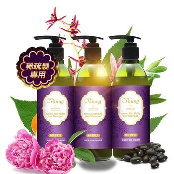 【生達醫藥集團Vaung】頂級頭皮養護胺基酸養髮洗髮精(3罐入)