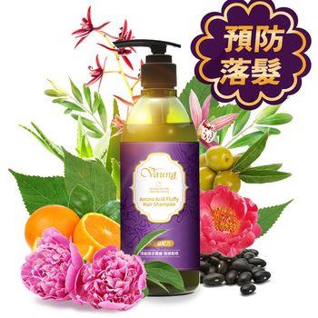 【生達醫藥集團Vaung】頂級頭皮養護胺基酸養髮洗髮精