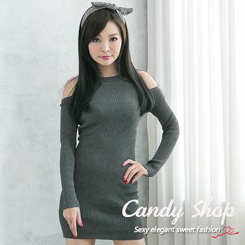 Candy 小鋪     小性感針織長袖挖肩合身洋裝(灰/黑/條紋)三色-0097846