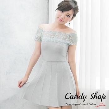 Candy 小鋪     針織一字領蕾絲A字裙擺洋裝(灰/黑/紫/紅)四色-0097837