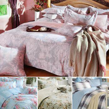 義大利La Belle 雙人四件式防蹣抗菌舖棉兩用被床包組 (多款任選)