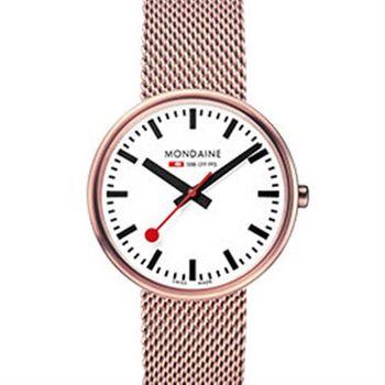 MONDAINE 瑞士國鐵MINI GIANT小巨人腕錶/35mm-玫瑰金鍊帶 (76311RM)