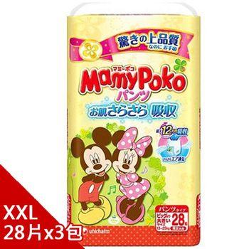 日本境內 Mamypoko滿意寶寶超可愛米奇 紙尿褲(褲型)XXL28*3