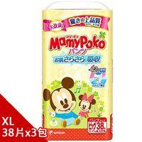 境內 Mamypoko滿意寶寶超可愛米奇 紙尿褲 ^#40 褲型 ^#41 XL38 ^#