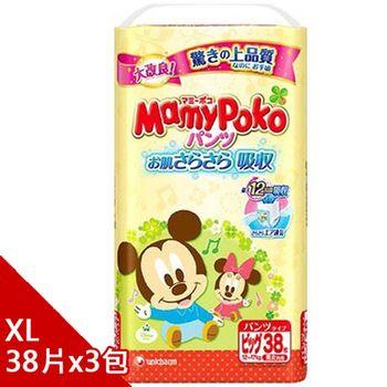 日本境內 Mamypoko滿意寶寶超可愛米奇 紙尿褲(褲型)XL38*3