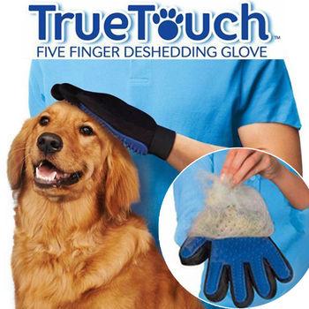 【買達人】寵物潔毛安撫2用式手套-4入