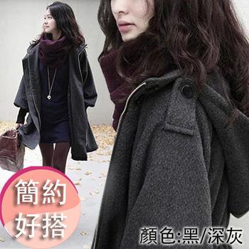【LANNI藍尼】韓版寬鬆顯瘦毛呢外套