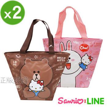 【Hello Kitty x LINE】獨家聯名萬用收納袋(2入組)