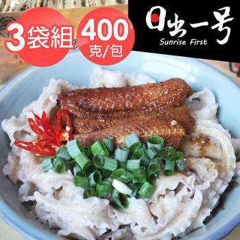 【日出一號】黑藜麥刀削麵400G (3包組)-臺灣製造手工日曬