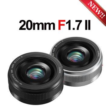 Panasonic 20mm F1.7 II ASPH(公司貨)