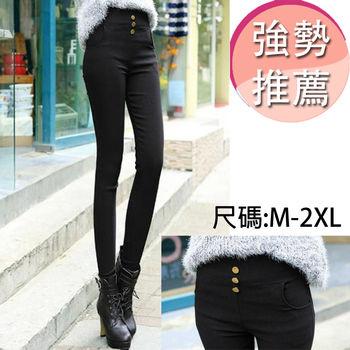 【LANNI藍尼】高彈力超顯瘦保暖鉛筆褲