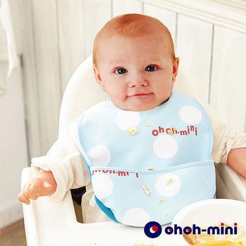 ohoh mini 孕婦裝 夾心派系列- 圍兜