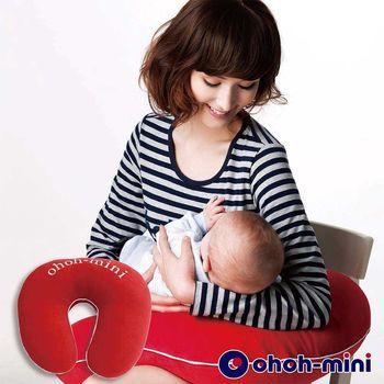 ohoh mini 孕婦裝 多功能授乳枕-紅色