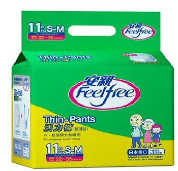 安親活力褲(輕薄型)成人紙尿褲 M11片 6包/箱 共66片