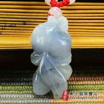 【東方翡翠寶石】金魚(金玉滿堂)A貨翡翠吊墜花件(淡色紫羅蘭)FI044