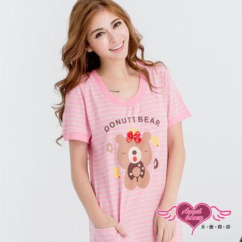 【天使霓裳】睡衣 甜圈小熊 日系短袖連身條紋居家服(粉F)