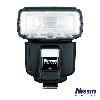 Nissin i60A for Fuji 60GN 極致效能閃光燈