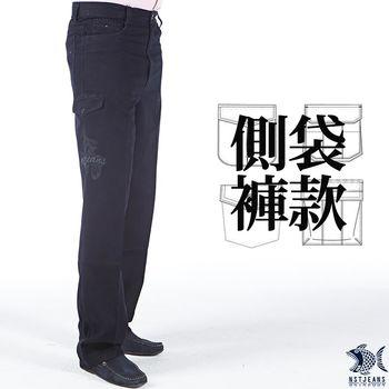 【NST Jeans】002(8890) 側袋 美式搖滾越野玩家 天絲棉工作褲(中高腰寬版) 工作褲/側袋大尺碼/熟男  大尺碼至40腰