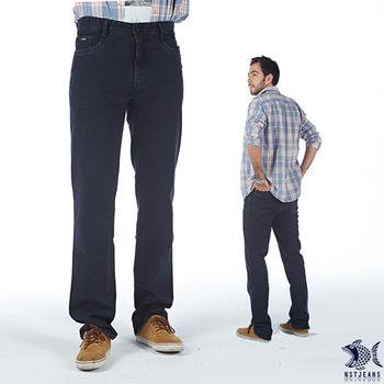 【NST Jeans】380(5500) 原色經典五袋款窄版牛仔褲(中低腰窄版) 小直筒/男 騎士靴/韓版/耐穿/微彈