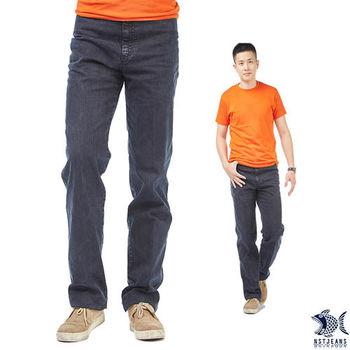 【NST Jeans】390(5496) 簡約型男 輕刺青萊卡原色牛仔褲(中腰) 耐磨/重磅數/微彈/直筒