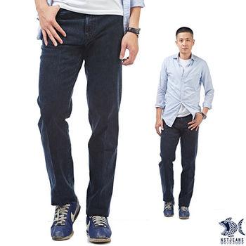 【NST Jeans】390(5490) 經典單寧雨絲紋 狩獵裝風格牛仔長褲(中腰)