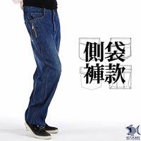 ~NST Jeans~390 ^#40 5477 ^#41 美式搖滾金屬藍 牛仔褲 ^#4