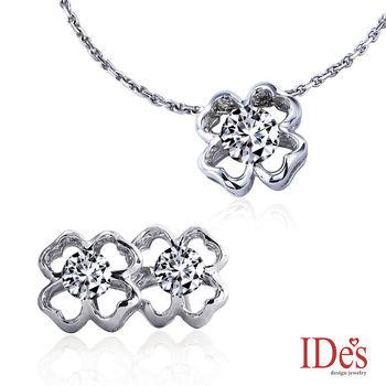 IDes design  品牌設計款八心八箭車工鑽石項鍊/耳環套組-預購