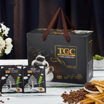 【TGC】精緻禮盒-典藏-綜合特調滴濾式咖啡 50包