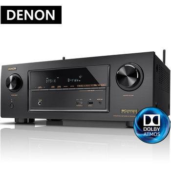 送好禮《DENON》7.2 聲道全4K Ultra HD網絡AV擴大機 AVR-X2300W
