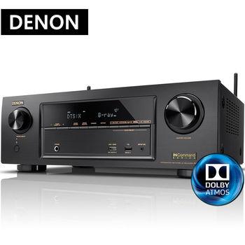 送好禮《DENON》7.2 聲道全4K Ultra HD網絡AV擴大機 AVR-X1300W