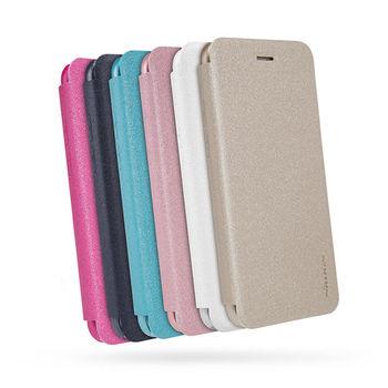 【NILLKIN】Apple iPhone 7 Plus 星韵皮套