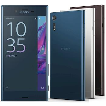 SONY Xperia XZ 64G/3G 雙卡智慧手機 F8332-送玻璃保貼+指環立架