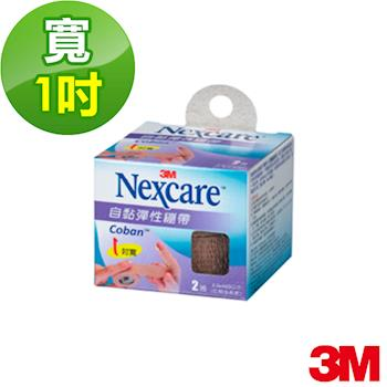 【3M】Nexcare自黏彈性繃帶-1吋(1581CP)