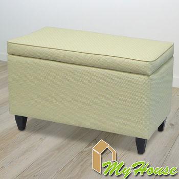 【MyHouse】Messa編織紋掀蓋收納箱椅(二色可選)