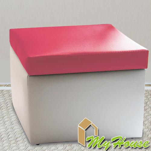 【MyHouse】Colors掀蓋收納椅凳(五色可選)
