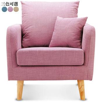 【MY傢俬】無印風格休閒布面單人沙發(三色可選)