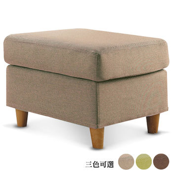 【MY傢俬】美式都會休閒布面沙發凳(三色可選)
