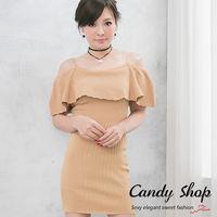 Candy 小鋪   針織一字領露肩剪裁合身包臀洋裝 ^#40 卡其色 ^#47 藍色 ^