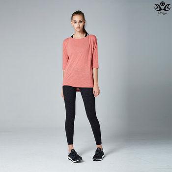 【Drago】透氣導汗多功能運動瑜珈外搭罩衫/上衣-粉色