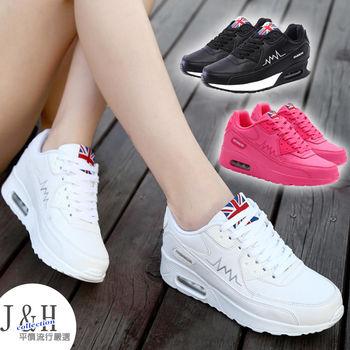 [ JH嚴選 ]皮質透氣輕量休閒健走鞋