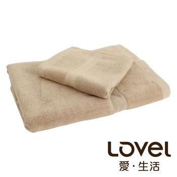 Lovel嚴選六星級飯店素色純棉浴巾/毛巾2件組(共5色)