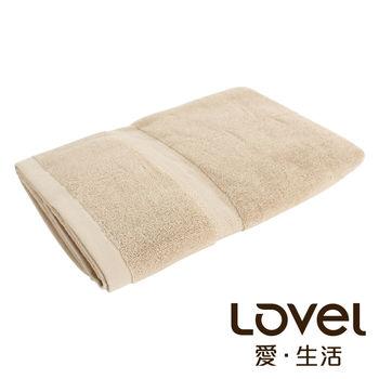 Lovel 嚴選六星級飯店素色純棉浴巾(共5色)